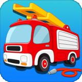 宝宝消防车救火育儿益智版v1.5 正式v1.5 正式版