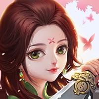 灵剑仙师激活码版v1.0 花木兰版