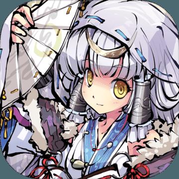 幻想神姬送百抽兑换码版v2.0.0 稳定版