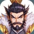萌战三国志初始神将版v1.1.0 手机版