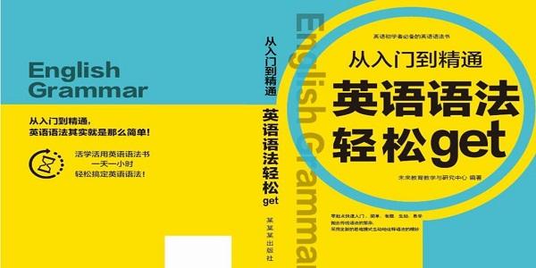 在线学习英语的软件