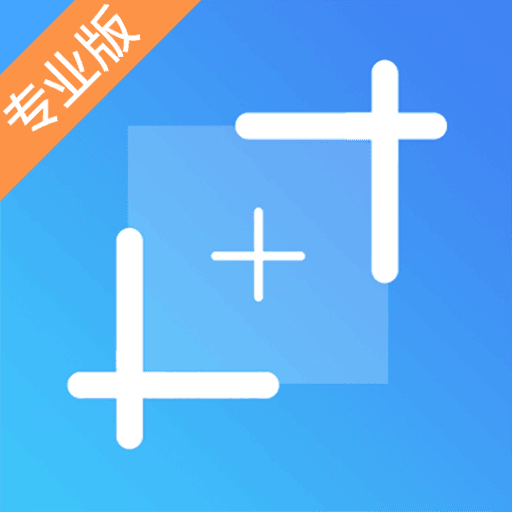 微商对话工具一键去水印版v5.0.0 最新版