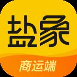 盐象商运端最新版v1.0 手机版
