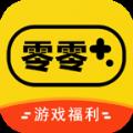 00游戏盒子app免费破解版v2.1 最新版