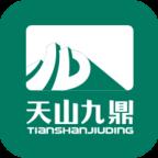 九鼎溯源app安卓版v0.0.8.7 最新版