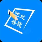 学霸作业搜题app神器版v16.5 最新版