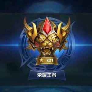 王者荣耀最火接单大神陪玩版v2020 安卓版