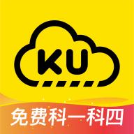 小酷云驾考KM云教练贵州版v3.0.3 安卓版