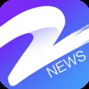 中国蓝新闻旧版客户端v5.0.1 稳定版
