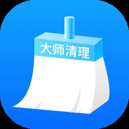 大师清理助手一键操作版v0.0.4 免费版