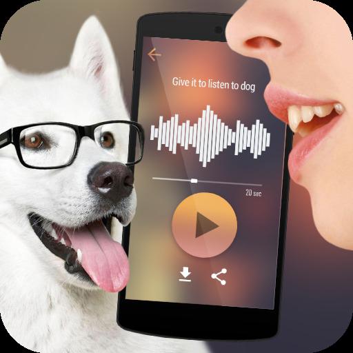 可爱猫狗翻译器在线版v1.0 手机版