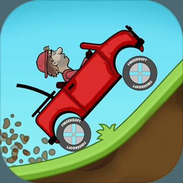 登山赛车礼包兑换码2020最新版v1.48.9 ios版