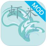 虾米江湖无限资源破解版v1.0.7最新版