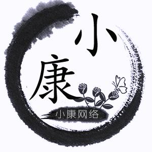 小康软件库蓝奏云版v3.0 破解版