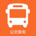 城市公交行路线查询完整版v1.0.0 官方版