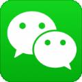 微信表情翻译表白代码免费分享版v7.0.20 完整版