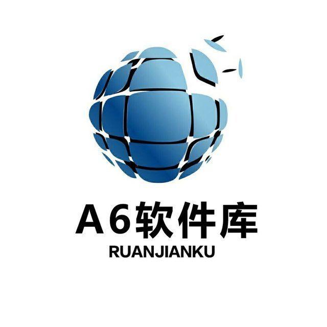 A6�件�旆窒砗霞�免密�a版v2.0 手�C版