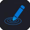 U记记账消费管理智能版v1.3.1 安卓版