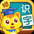 �小���W�h字�荣�破解版v3.4.1 �~�分享版