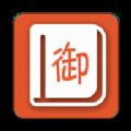 十八书屋御书房无广告版v1.0.0 手机版