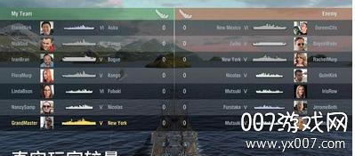 战舰世界闪击战全图鉴进阶版v2.3.0 最新版