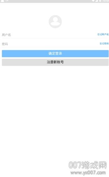 �{奏云�W�P2021最新版v9.9.9 安卓版