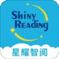 星耀智阅线上读书版v1.0.0 正式版