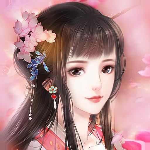 花之舞3000元宝兑换码领取版v1.1.6 手机版