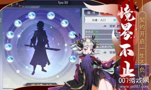 梦幻灵姬礼包兑换码领取版v0.20.15 特别版