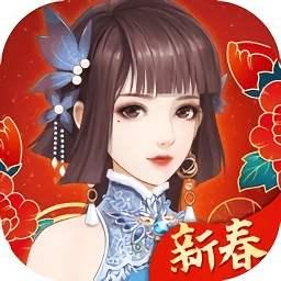 花之舞兑换码2021年1月分享版v1.1.6 免费版