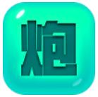 捍卫星球无限充值版v2.9安卓版