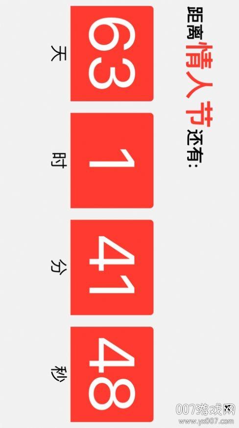 字幕��r手持��幕炫彩版v1.0 ios版