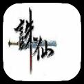 诛仙框架美化包v2.2 防封版