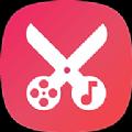 超级剪辑app去水印全能版v1.1.0 安卓版