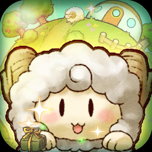 绵羊村的恬静时光解锁全图鉴版v1.0.0 中文版