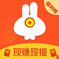兔转发平台红包版v1.25.1 最新版