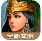 模拟帝国无限石材修改版v2.0.4破解版