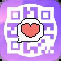 二维码制作生成器美化版v3.0.1312 安卓版