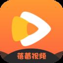 蓓蕾视频极速版v1.2.1 红包版