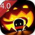 元气骑士4.0无限蓝无限技能版v4.0.0 免费版