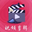 易制作短视频剪辑高画质版v3.1.1211 安卓版