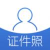 小米云证件照智能换底版v6.2.5 最新版