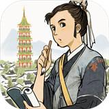 江南百景图1.3.3无限补天石版v1.3.v1.3.3 手机版