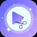 好易视频剪辑专业版v1.0.0 安卓版