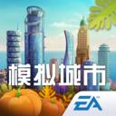 模拟城市我是市长中国版完美布局版v0.46.21312.17160 安卓版