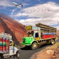 亚洲卡车模拟器重型卡车驾驶中文版