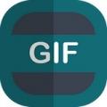 gif制作器无水印手机版v1.0 最新版