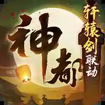 神都夜行�淘���K�O版v1.0.24 最新版