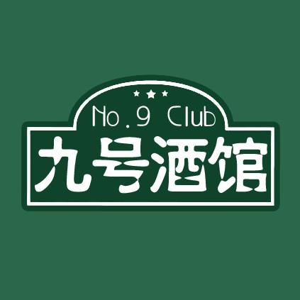 九号酒馆兼职平台v1.0 正式版