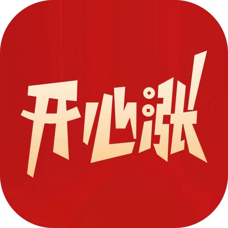 开心涨转发文章福利版v1.0 手机版